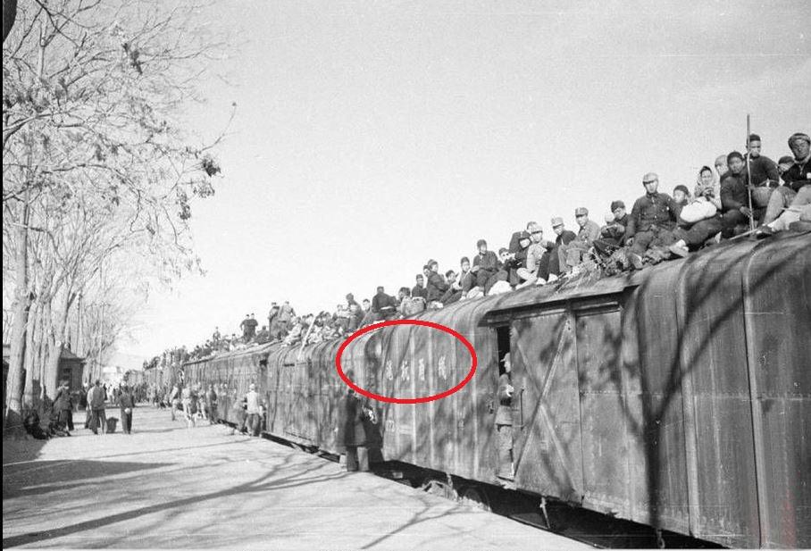 1938年の中国の普通列車 | 中華...